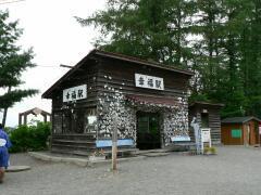 koufukueki050813